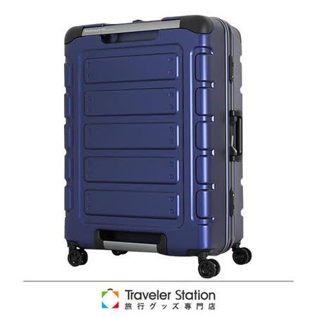 《Traveler Station》Traveler Station 27吋悍馬鋁框拉桿箱-藍色