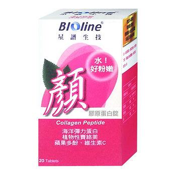 BIOLINE/顏膠原蛋白錠20顆/盒