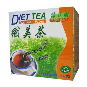沛柏立纖美茶10包/盒