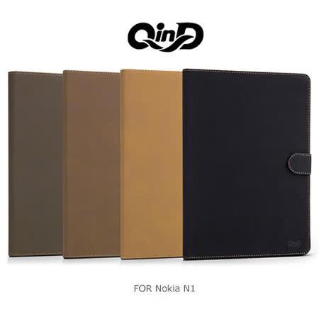 QIND 勤大 Nokia N1 復古可立皮套