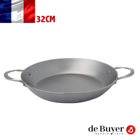 法國【de Buyer】畢耶鍋具『原礦蜂蠟系列』雙握耳平底鍋32cm