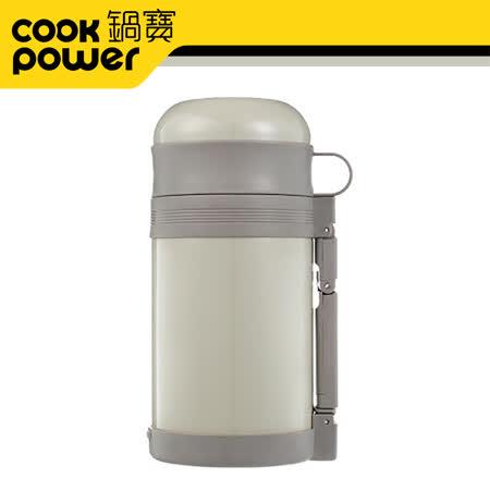 鍋寶超真空保溫瓶1000CC(白色)VB-1030W