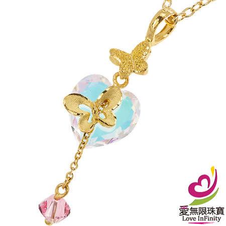 [ 愛無限珠寶金坊 ] 0.34 錢 - 雙宿雙飛 - 黃金吊墜999.9