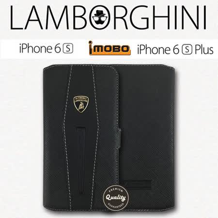 義大利lamborghini 授權iPhone 6/6S 真皮可拆式兩用側翻皮套(4.7吋)