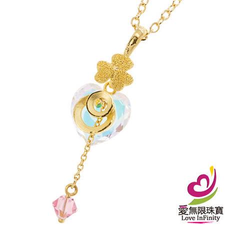 [ 愛無限珠寶金坊 ] 0.35 錢 - 花之漩渦 -黃金吊墜999.9
