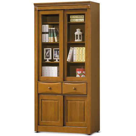 MY傢俬 英式古典3尺推門中抽實木書櫃