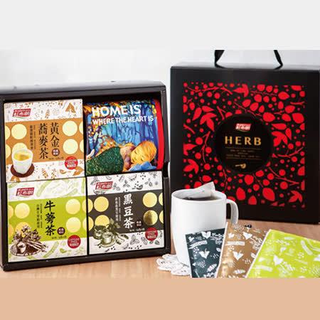 《紅布朗》好蘊3入禮盒( 黑豆茶*1+牛蒡茶*1+黃金蕎麥茶*1+不織布袋)