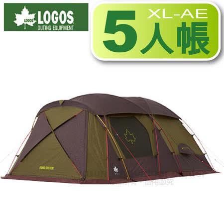 【日本 LOGOS】新款Premium 金牌 PANEL XL-AE 雙背山五人帳篷/一房一廳.氣候達人等級.耐水壓3000/LG71805515