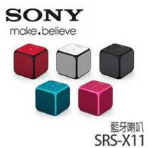 SONY 藍牙方塊喇叭SRS-X11 _ 公司貨 + 贈收音機