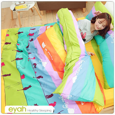 【eyah】頂級極細天絲綿雙人加大床包涼被4件組-喵喵
