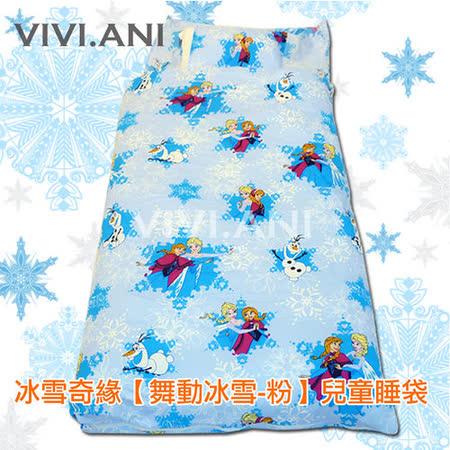 VIVI.ANI-迪士尼授權【舞動冰雪-藍】冰雪奇緣兒童睡袋 睡袋+內胎