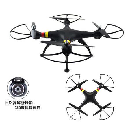 夜鷹超大型四軸空拍機 2.4G無線攝錄影 遙控飛機