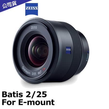蔡司 Carl Zeiss Batis 2/25 (公司貨) For E-mount.-送LP1拭鏡筆