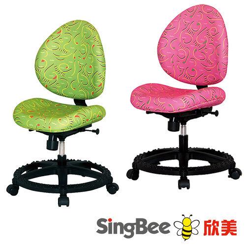 【SingBee欣美】兒童125健康椅(二色)