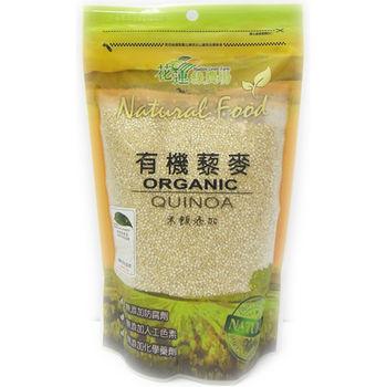 花蓮綠農場-有機藜麥500G