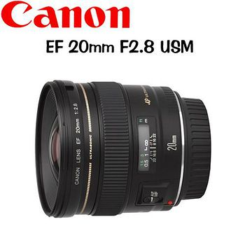 CANON EF 20mm F2.8 USM 超廣角定焦鏡 (公司貨)-送KENKO 72mm REAL PRO MC  防潑水多層鍍膜保護鏡