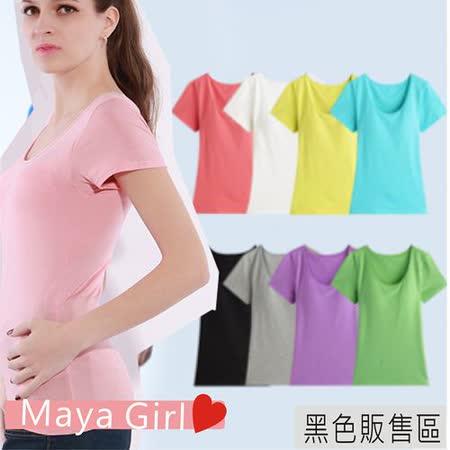 【Maya girl】(S~XL)彈力冰涼綿料 無鋼圈罩杯BRA帶胸墊 舒適圓領短袖打底衫-黑