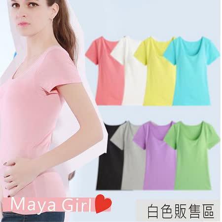 【Maya girl】(S~XL)彈力冰涼綿料 無鋼圈罩杯BRA帶胸墊 舒適圓領短袖打底衫-白