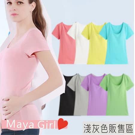 【Maya girl】(S~XL)彈力冰涼綿料 無鋼圈罩杯BRA帶胸墊 舒適圓領短袖打底衫-灰