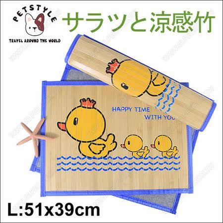 日系PetStyle《三隻小鴨-天然碳化卡通竹蓆L》寵物涼墊