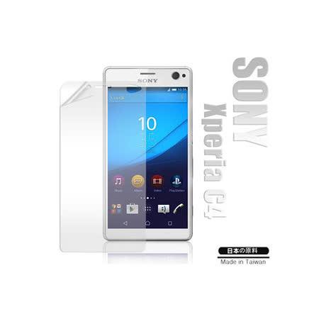 Monia 索尼 Sony Xperia C4 E5353 高透光亮面耐磨保護貼 保護膜