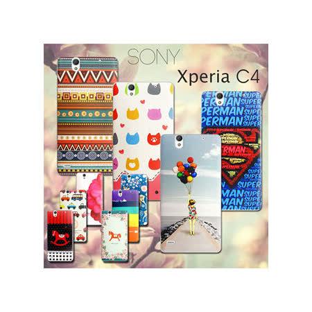 VXTRA  Sony Xperia C4  藝術彩繪保護殼 背蓋