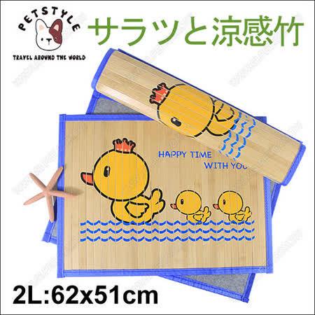 日系PetStyle《三隻小鴨-天然碳化卡通竹蓆2L》寵物涼墊