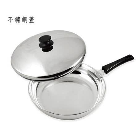 【真心勸敗】gohappy 購物網【鍋霸】30cm不鏽鋼平底鍋 日本製造GU-384S評價好嗎就是 愛 買