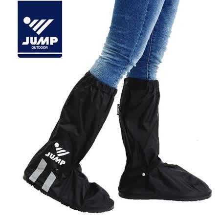 【JUMP】 厚底尼龍安全反光鞋套(L005C)