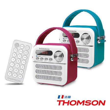 THOMSON 藍牙隨身音響 TM-TCDT08U