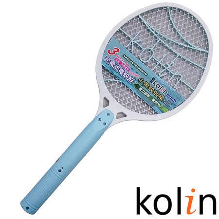 【Kolin歌林】充電式電蚊拍KEM-SH02