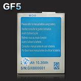 長江 Bluedio GF5 原廠專用充電 電池