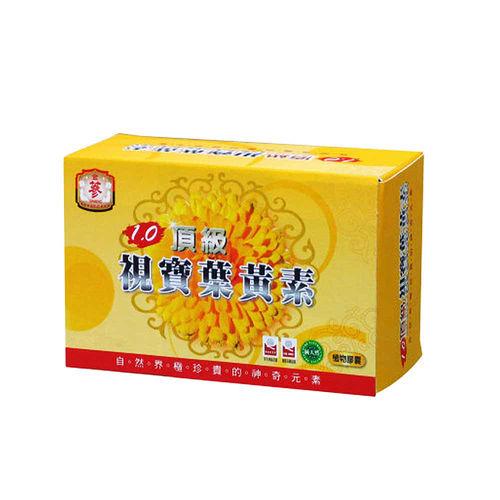 金蔘 葉黃素膠囊 500毫克顆,60顆盒