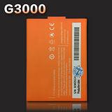 長江 Gmate G3000 原廠專用充電 電池