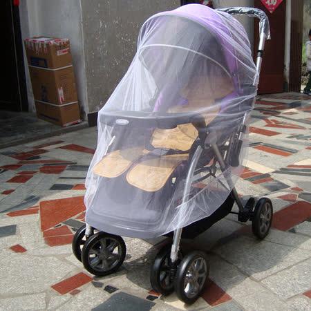 (外出防蚊好幫手)嬰兒推車蚊帳(加大通用型)