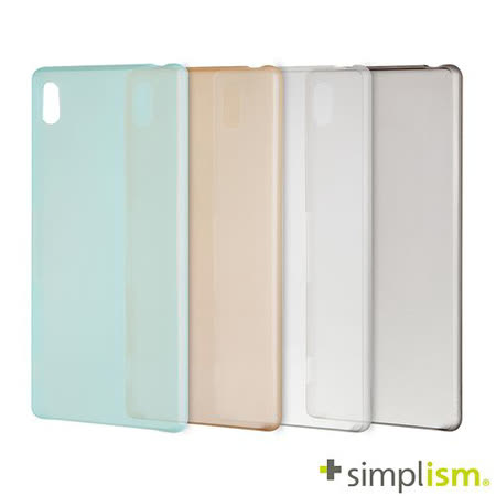 Simplism SONY Xperia Z3+ 0.6mm超薄型保護殼組