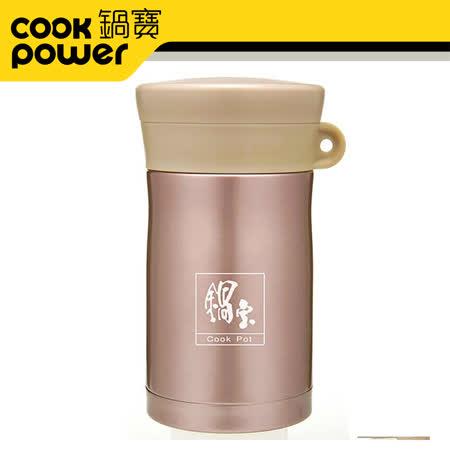 鍋寶#304不鏽鋼燜燒罐500CC粉紅色-SVP-500P-C