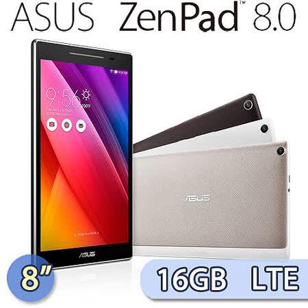 ASUS 華碩 ZenPad 8.0 16GB LTE版 (Z380KL) 8吋 八核心可通話平板電腦【送平板皮套+螢幕保護貼+螢幕觸控筆】