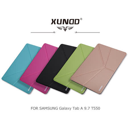 XUNDD 訊迪 Samsung Galaxy Tab A 9.7 T550 哈密瓜可立皮套