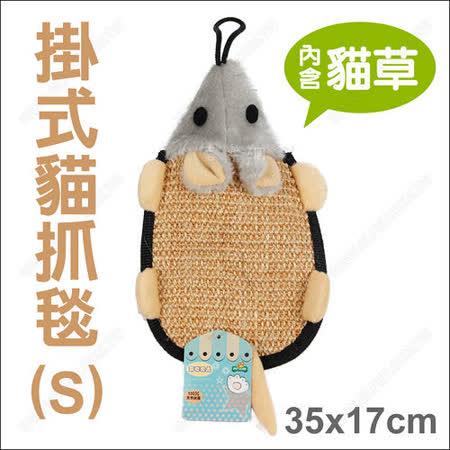 【部落客推薦】gohappy快樂購物網PET STAR《小老鼠造形天然劍麻掛式貓抓毯-小》貓草貓玩具評價怎樣買