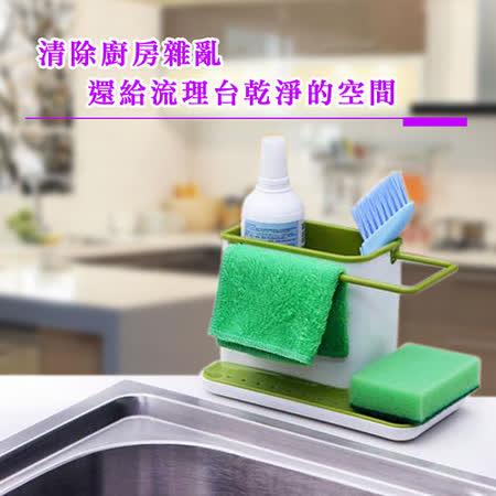 【inBOUND】廚房小物-水槽流理台多用途收納架