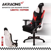 AKRACING超跑賽車椅名流收藏款-GT911-白色 PORSCHE