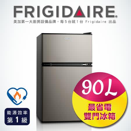 美國富及第Frigidaire 90L節能雙門冰箱 銀黑色 FRT-0905M