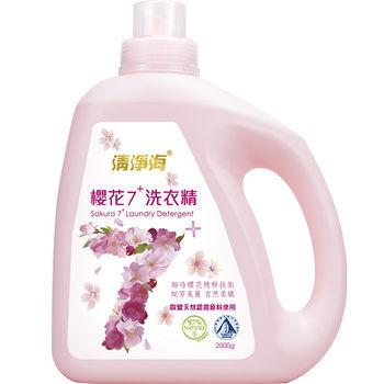 清淨海櫻花7+洗衣精2000g