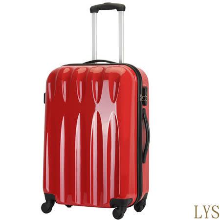 LYS 亮麗情人PC亮面直條24吋旅行箱