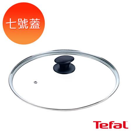 【好物推薦】gohappy 線上快樂購Tefal法國特福 七號鍋蓋有效嗎小 遠 百