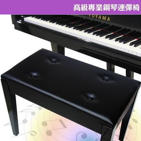 【美佳音樂】高級專業鋼琴連彈椅/台灣製造-黑色