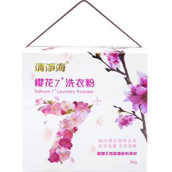 清淨海櫻花7+洗衣粉2kg