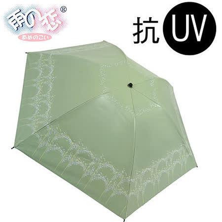 ◆日本雨之戀◆ 散熱降溫鈦金膠黑蝴蝶骨-歐風〈青綠內黑〉遮陽傘/雨傘/陽傘/摺疊傘