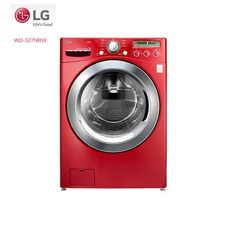 促銷★LG樂金 6 MotionDD蒸氣滾筒洗衣機 深艷紅/17公斤洗衣容量(WD-S17NRW) 含基本安裝